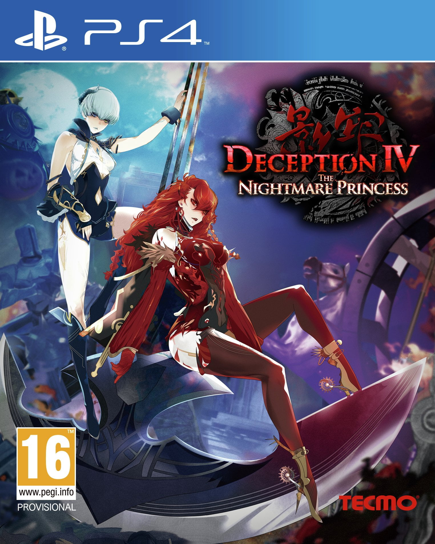 Deception IV PS4 Game.